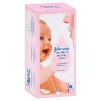 johnsons nursing pads babyinfo_a_1556959714